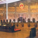 chinas-supreme-court image