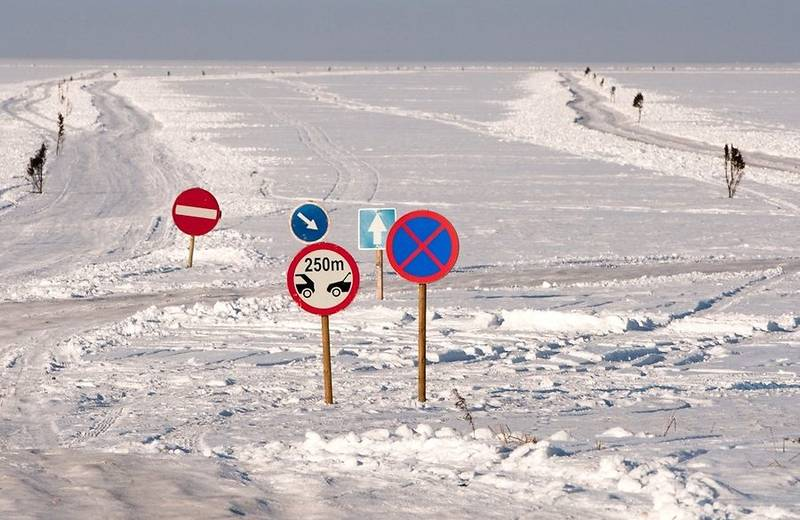 Ice road between Estonia's mainland and Hiiumaa island