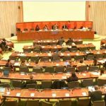 Design Treaty Not Discussed At WIPO Committee; Information Session On GIs To Be Held In Spring